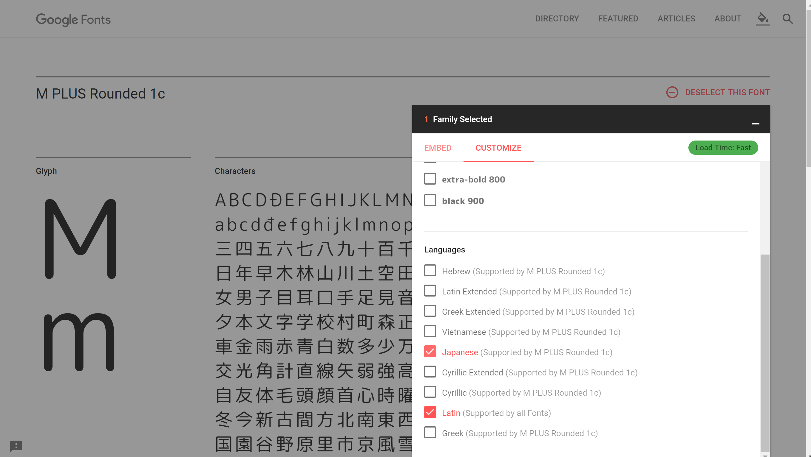 M PLUS Rounded 1c   Google Fonts (1).png