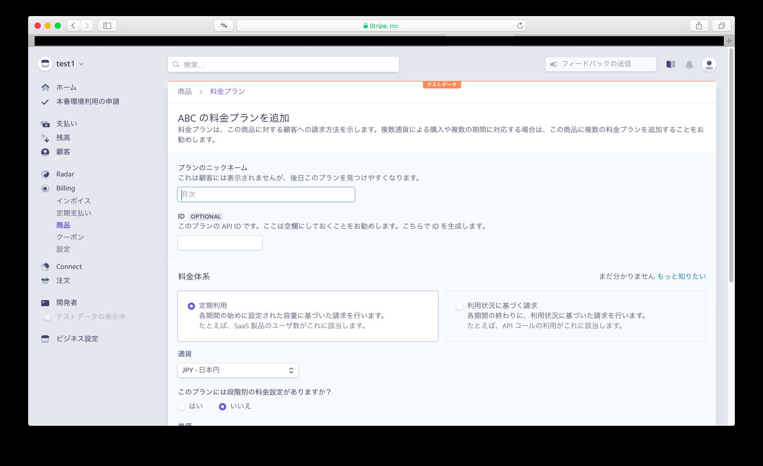 スクリーンショット 2018-08-27 15.06.52.pngのコピー.png.png
