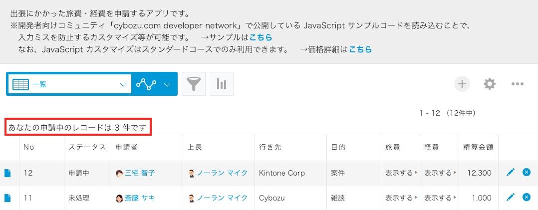 IndexScreen.png