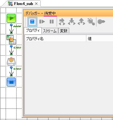 parallel_debug04.png