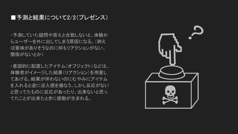 VR Tips (2).png