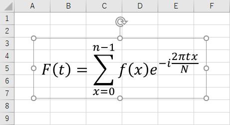 vba_insert_equation.png