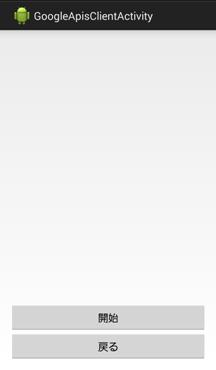 GoogleApisClient01.png