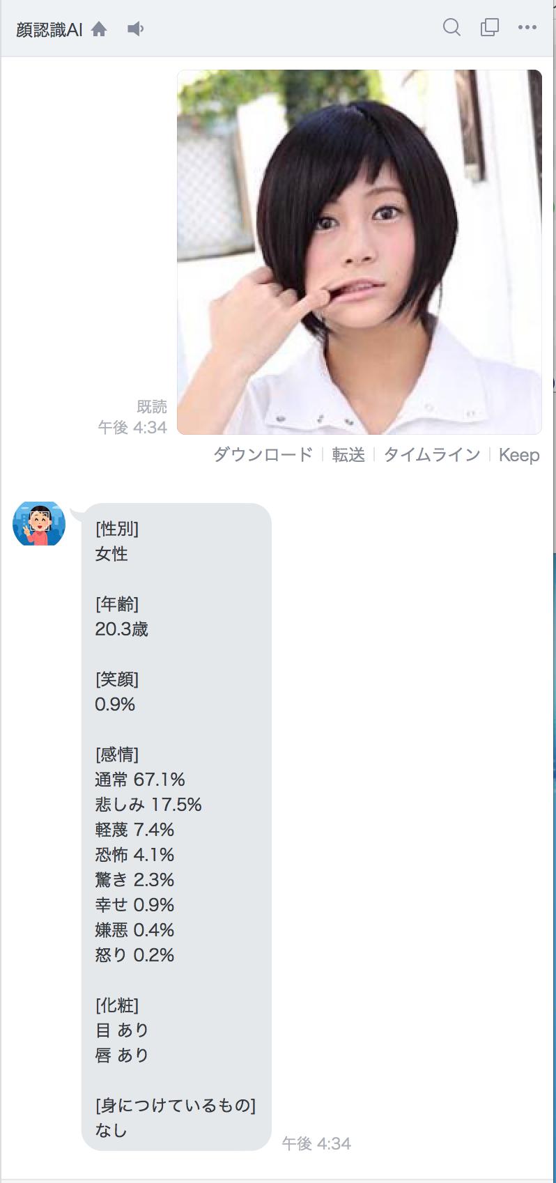 スクリーンショット 2018-05-04 16.35.18.png