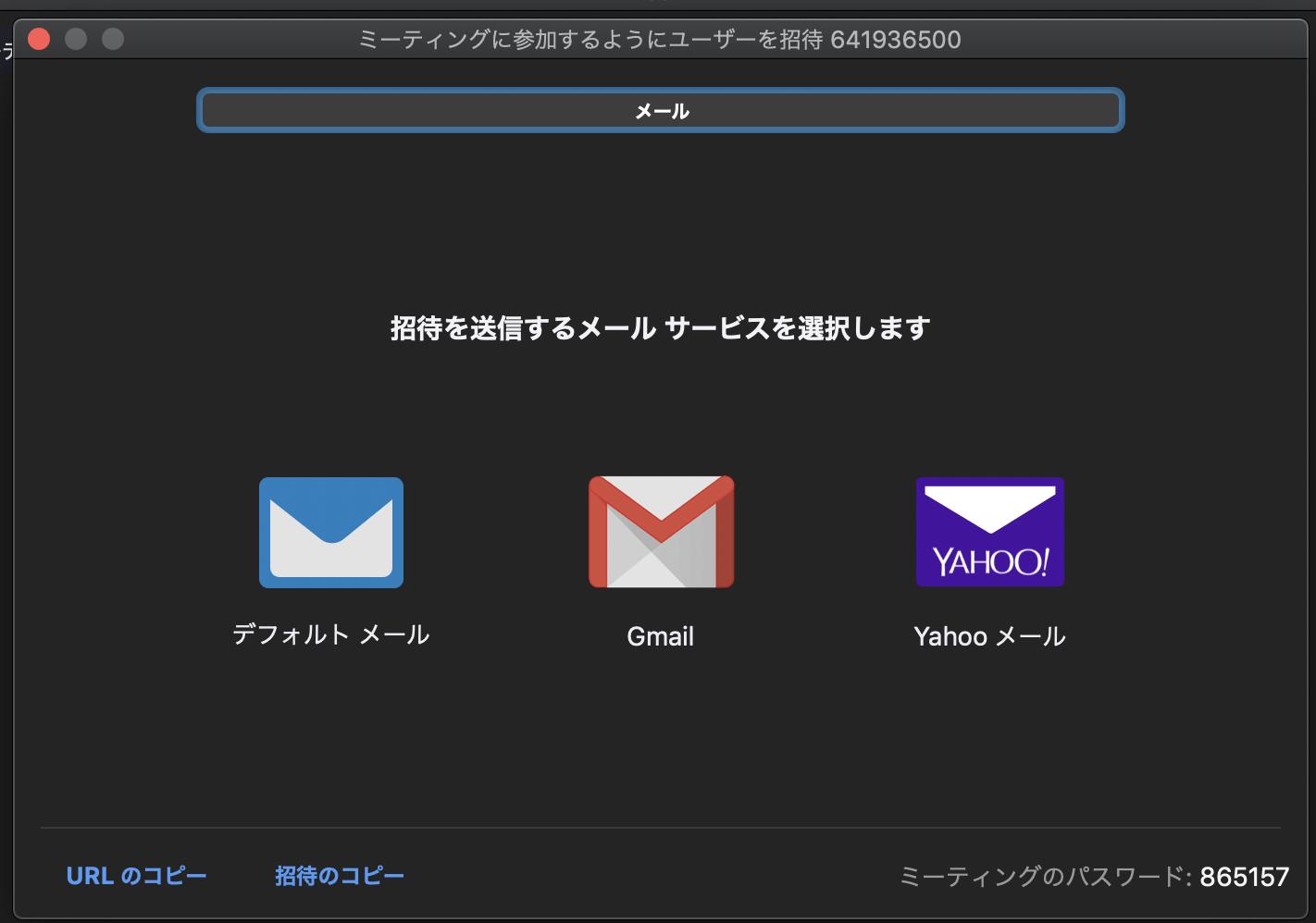 スクリーンショット 2020-03-01 11.25.55.png
