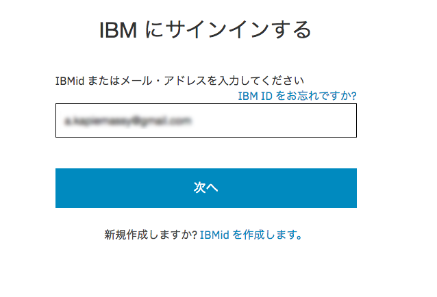 ibmcloud-10.png