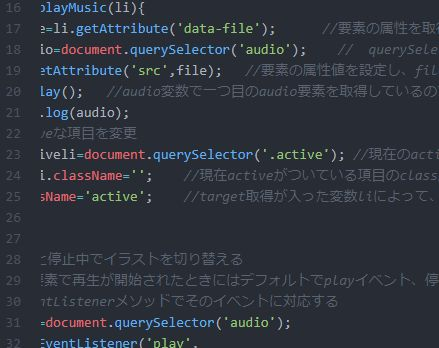 コーディング方法.JPG