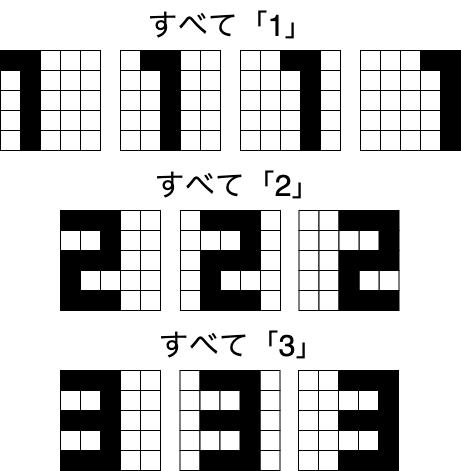 sample-123.png