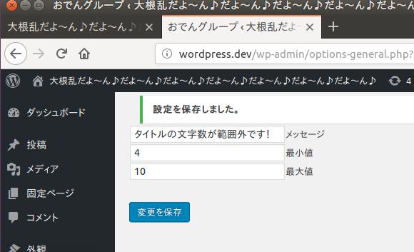 wp-form-sent.png