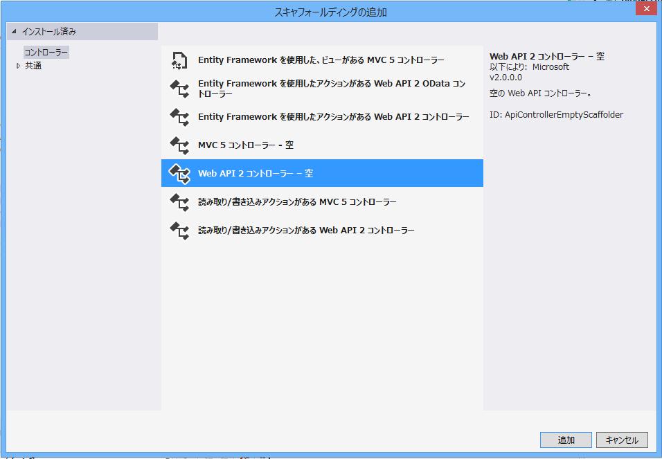 webapicontroller.PNG