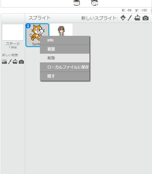 画面5.png