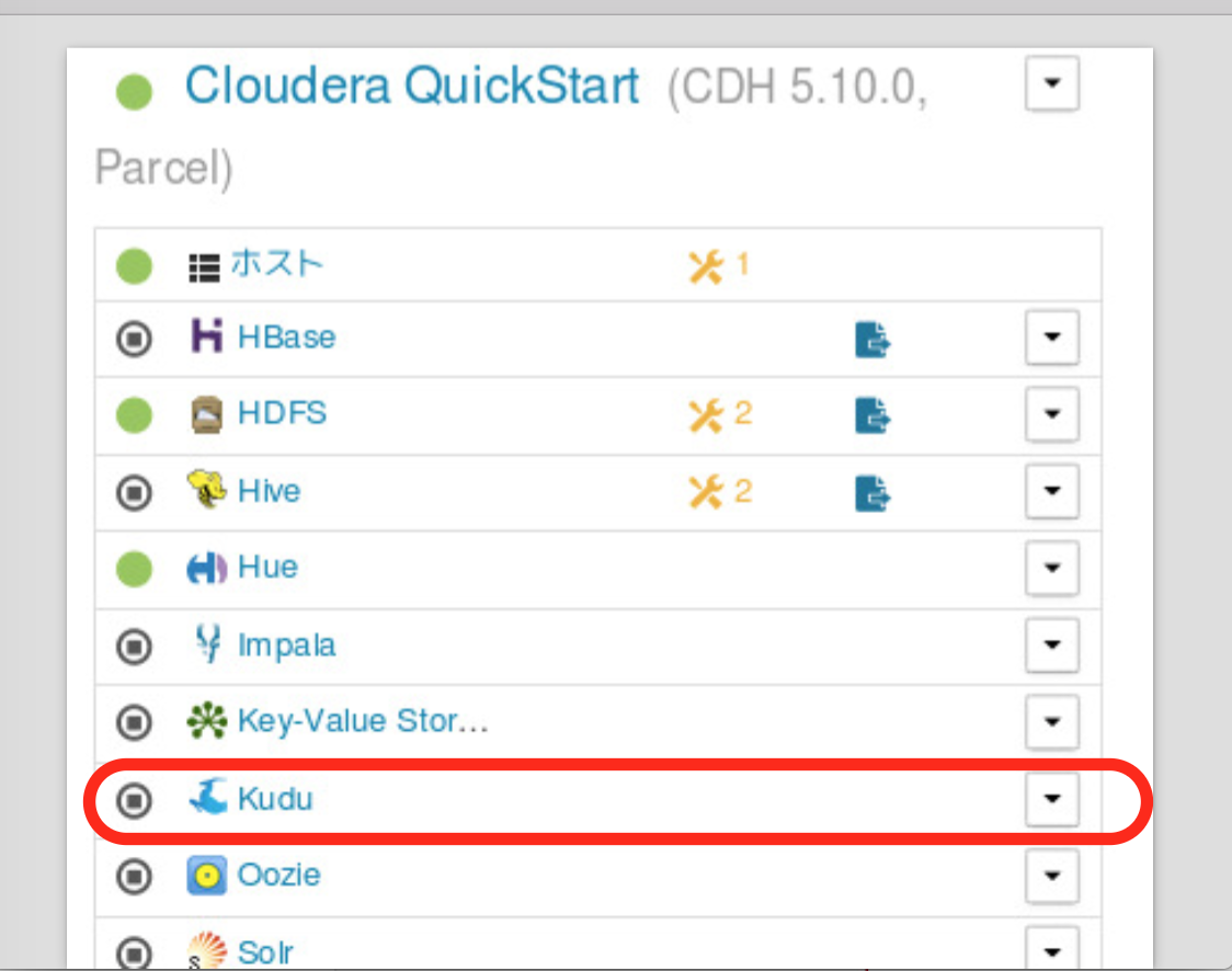 Cloudera Enterprise 5 10でApache Kuduを使う - Qiita