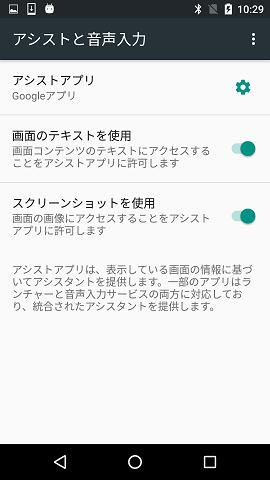 Screenshot_20180206-102955.png