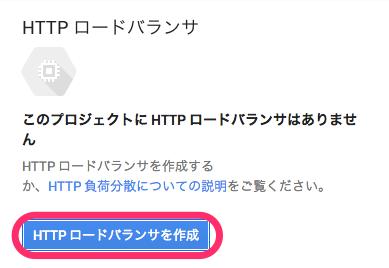 http-log.png