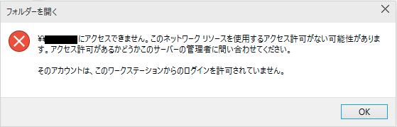 スクリーンショット 2015-02-03 11.01.37.png