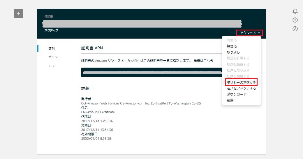 AWS_IoT3.png