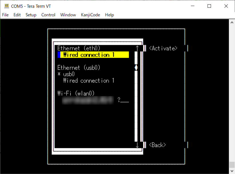 Coral DevBoardをWindowsでセットアップを行う (Headless