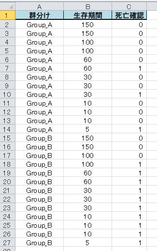 data_set.jpg