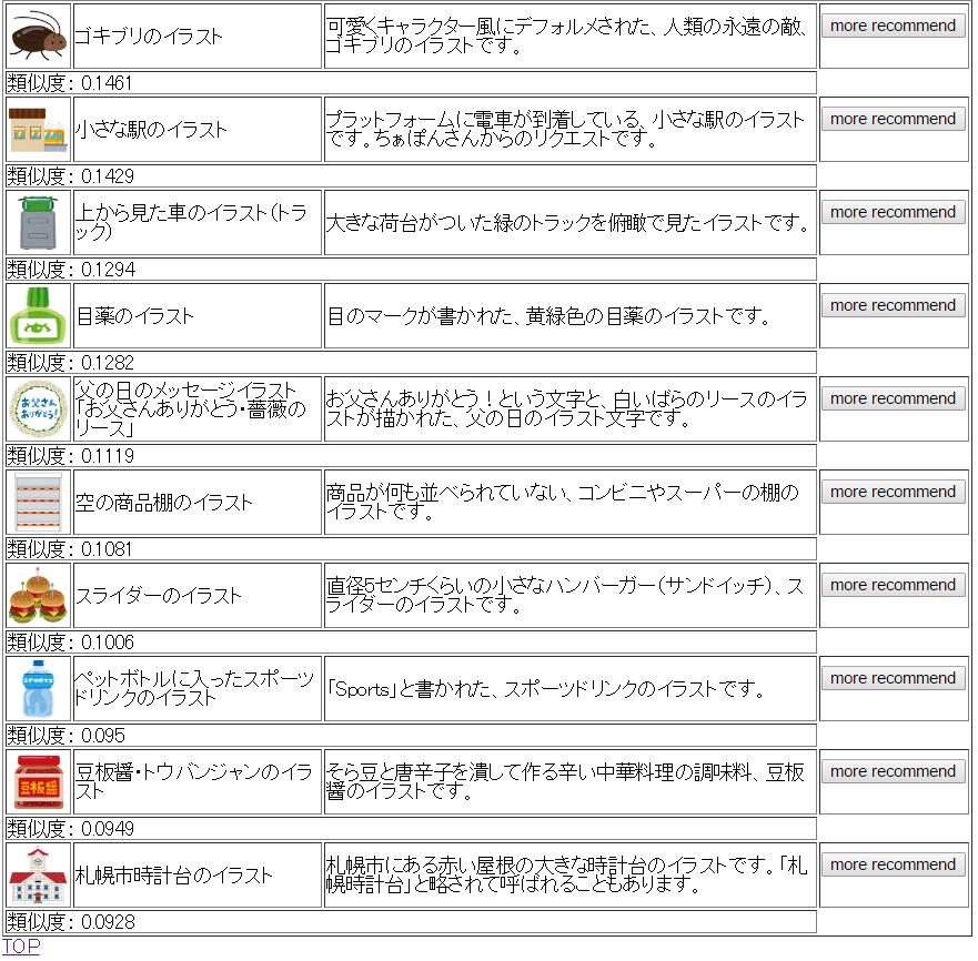 result_10.png