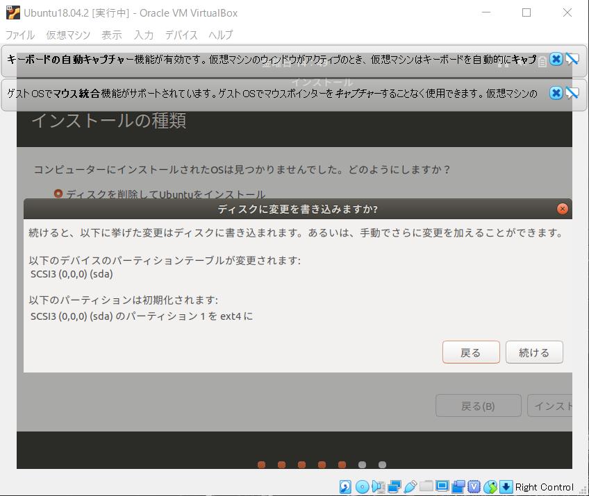 ubuntu7.PNG
