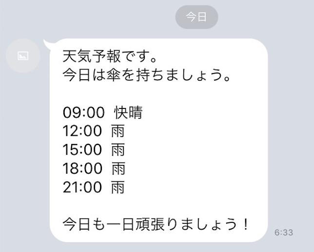 スクリーンショット 2018-04-25 22.46.08.png