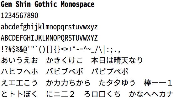 gen_shin_gothic_monospace.png