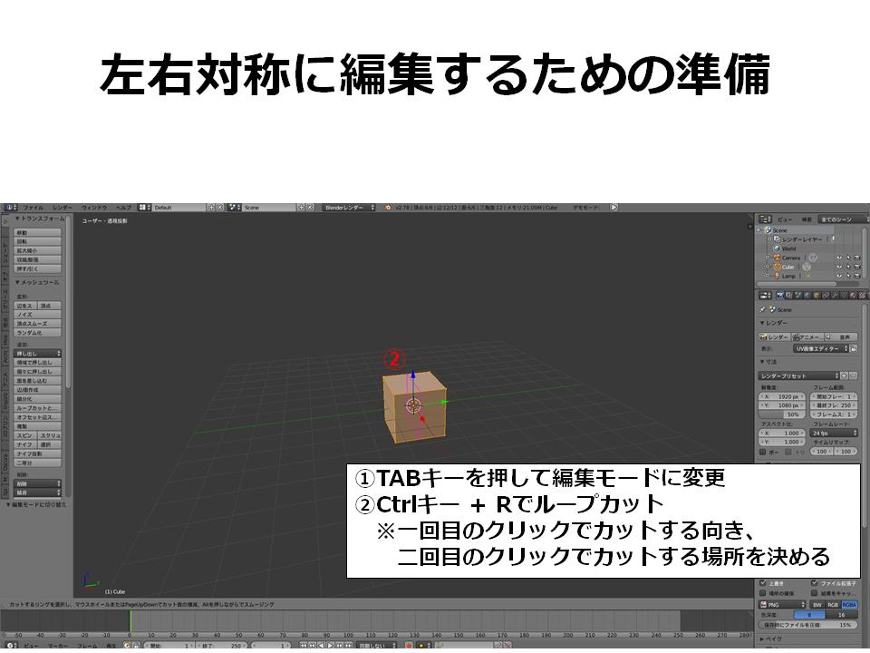 スライド11.PNG