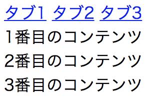 スクリーンショット 2018-10-01 16.22.02.png