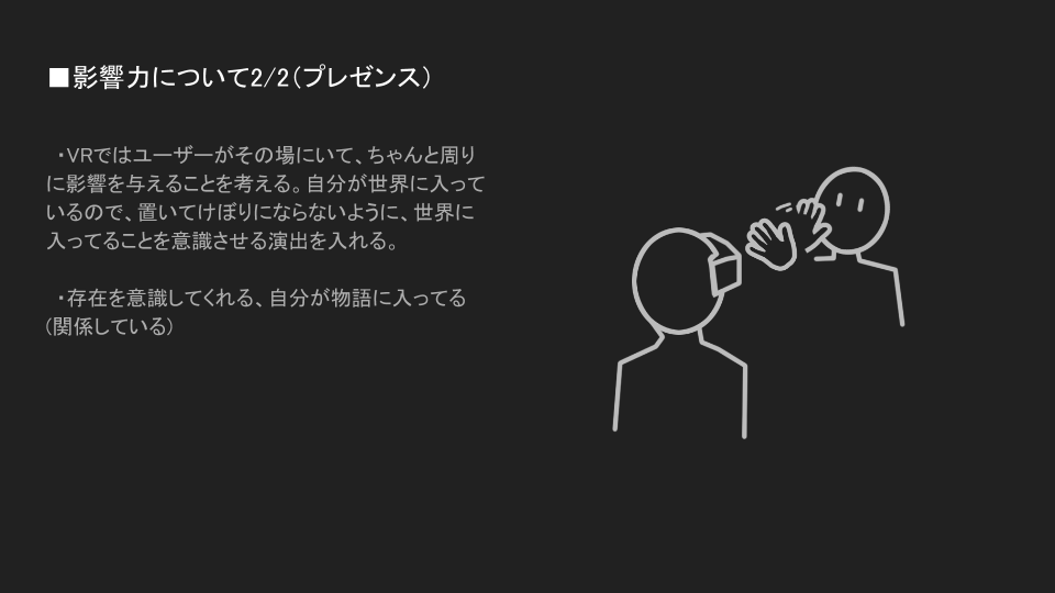 VR Tips (4).png