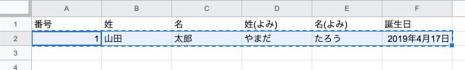 入力データ.png