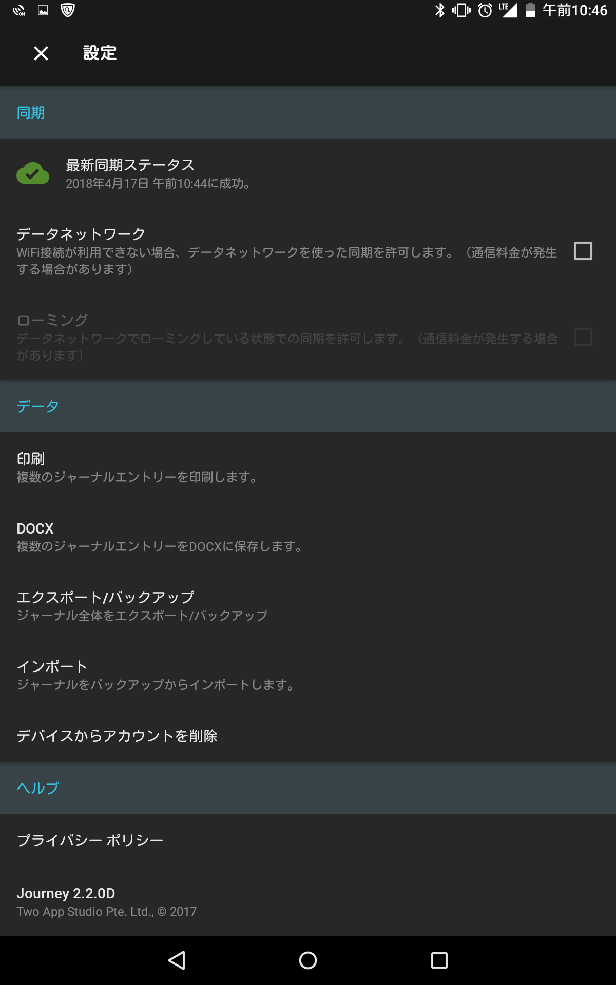 Screenshot_2018-04-17-10-46-42.png