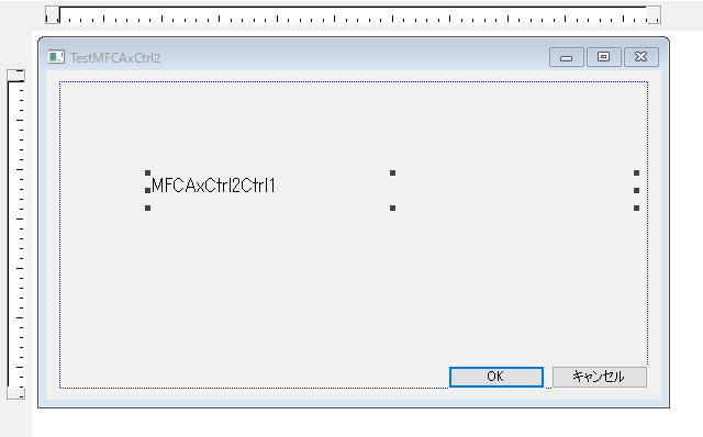 TestMFCAxCtrl2Rc.png