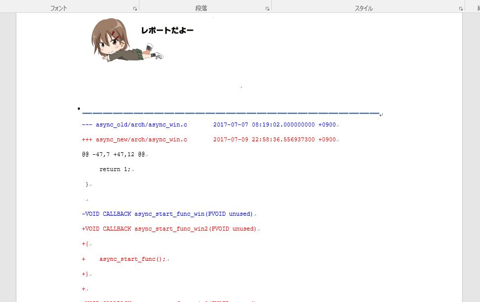 parse_diff_docx.JPG