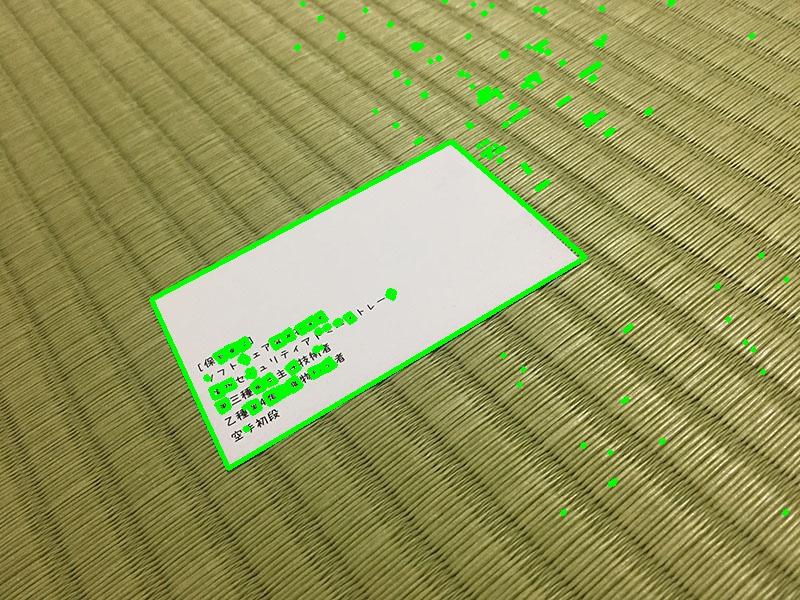 _detail.180.meishi.jpeg