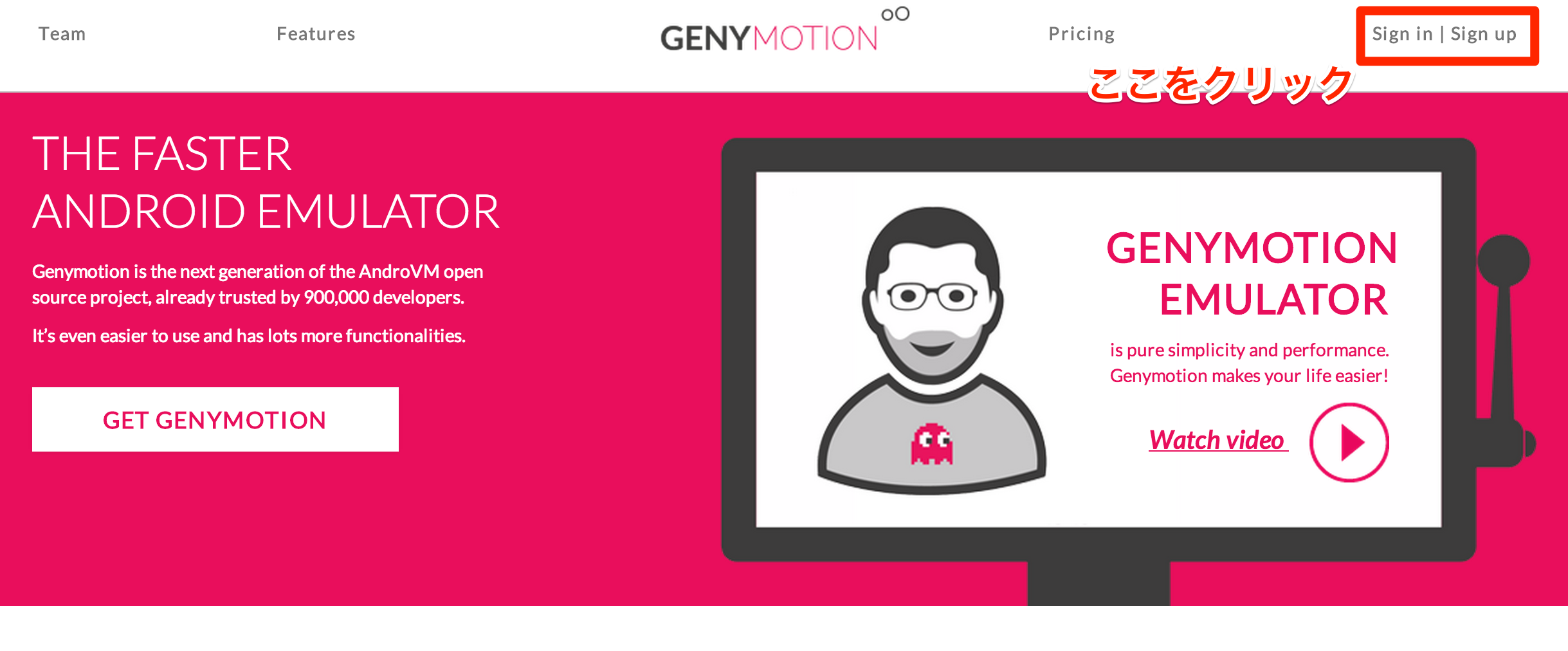 genymotion1.png