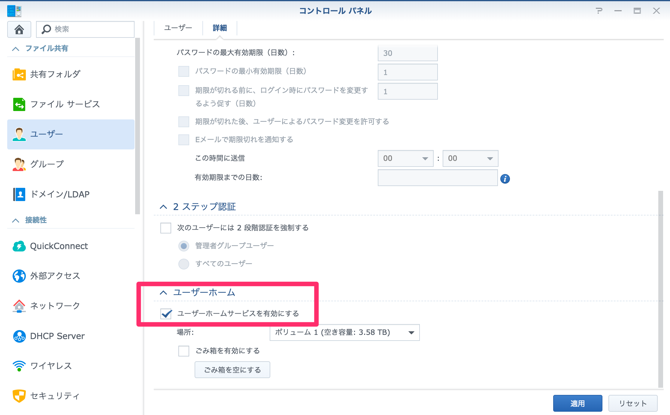 02_userhome.png