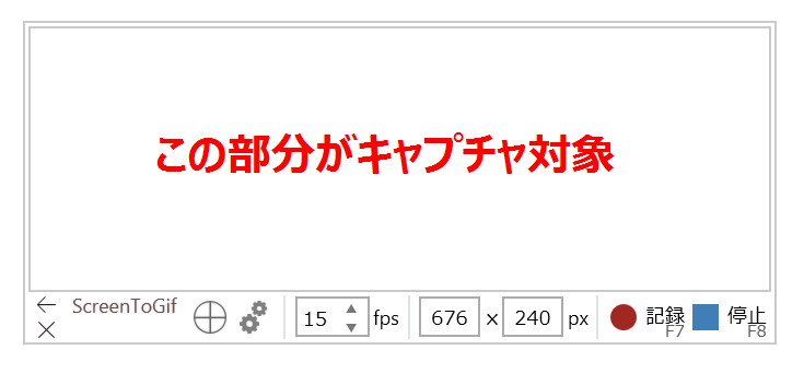 記事3.png