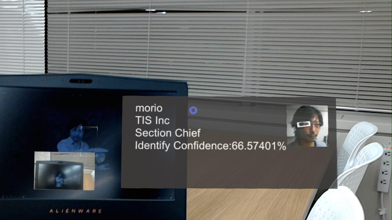 20180621_202746_HoloLens.jpg