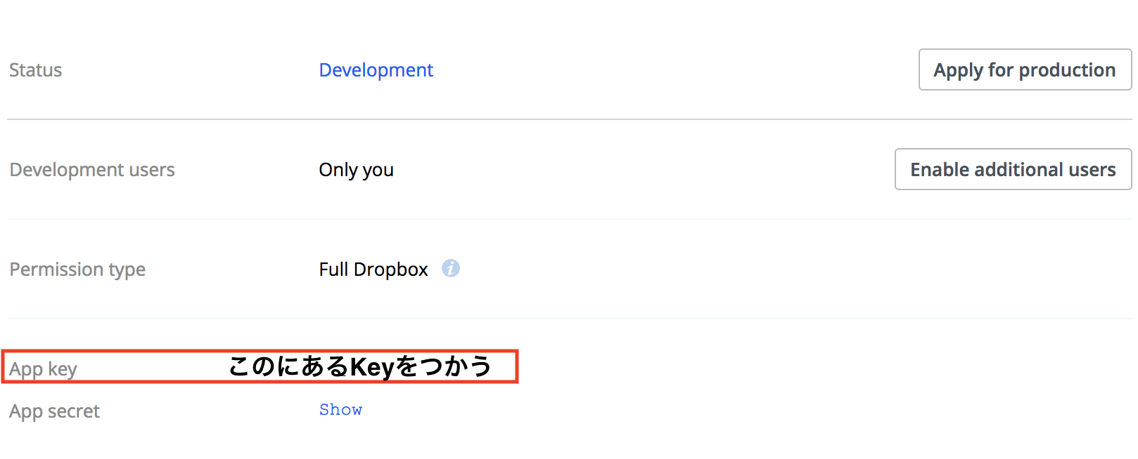 App key.png
