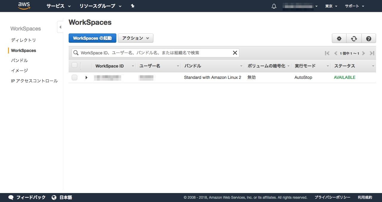 set-amazon-workspaces-on-mac_09.jpg