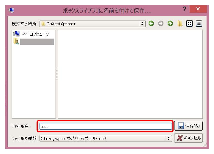 input-filename.png
