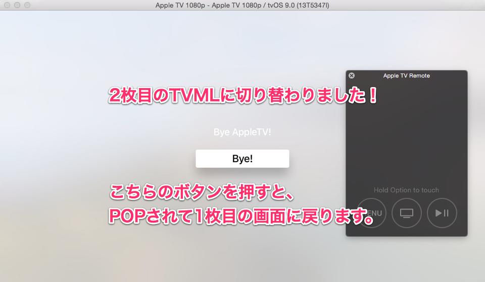 スクリーンショット 2015-09-15 0.22.40.png