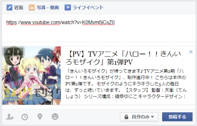 facebookogp.png