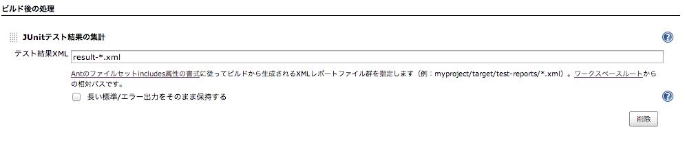 スクリーンショット 2014-05-19 21.55.49.png