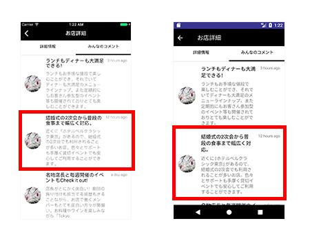 sample_simplelistview.jpg
