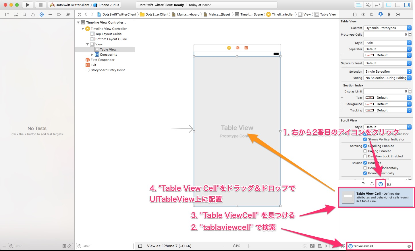 tableviewcell配置.jpg