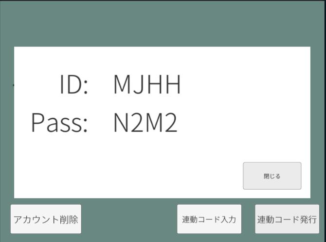 Unity 2017.1.2f1 (64bit) - Title.unity - Jinrui_Moriagatte_Kita - PC, Mac & Linux Standalone _DX11_ 2017-12-12 17.52.34.png