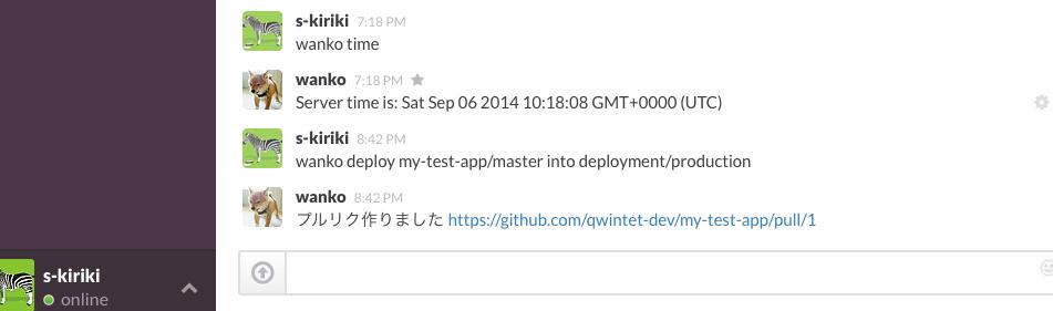スクリーンショット 2014-09-06 20.44.53.png