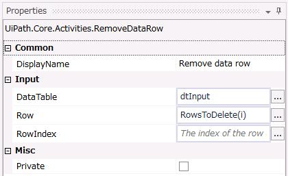 UiPathサンプル - Excelデータからキーワードを含む行を削除する
