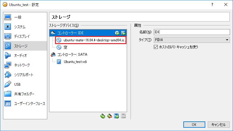 virtualbox12.png